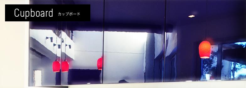 cupboard_01